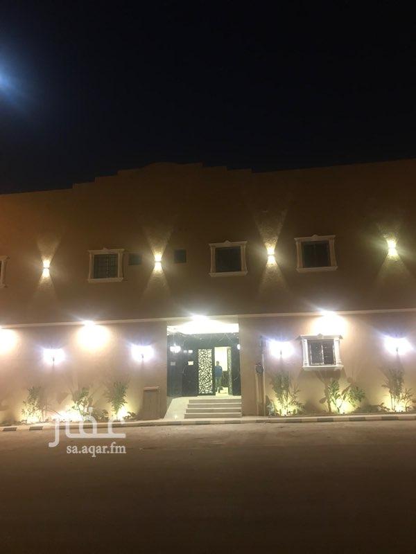 شقة للإيجار في حي حطين ، الرياض ، الرياض