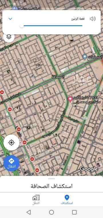 أرض للبيع في شارع جبل المكبر ، حي الصحافة ، الرياض