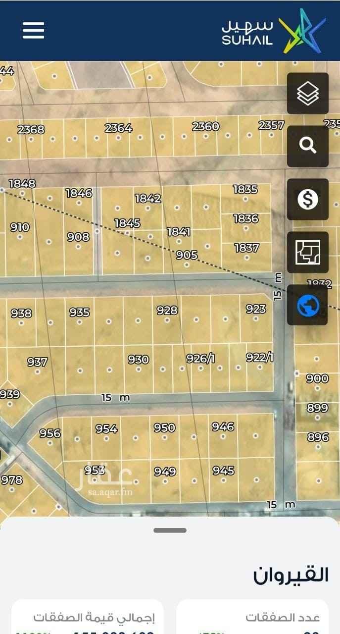 أرض للبيع في حي ، شارع محمد بن مضيان ، حي القيروان ، الرياض ، الرياض