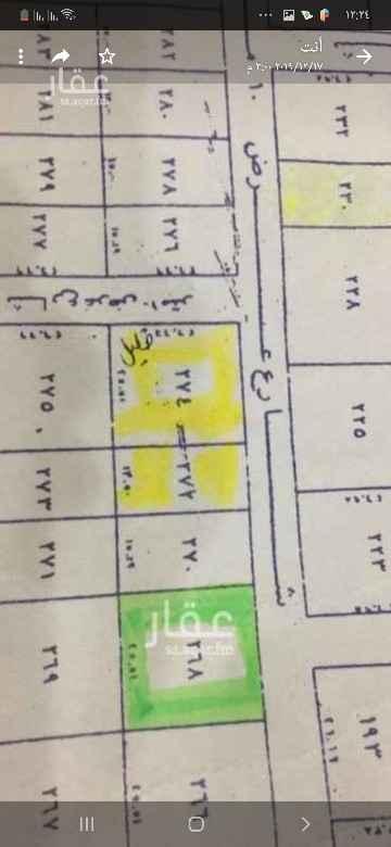 أرض للبيع في شارع الشيخ حسن الباروقي ، الرياض ، الرياض