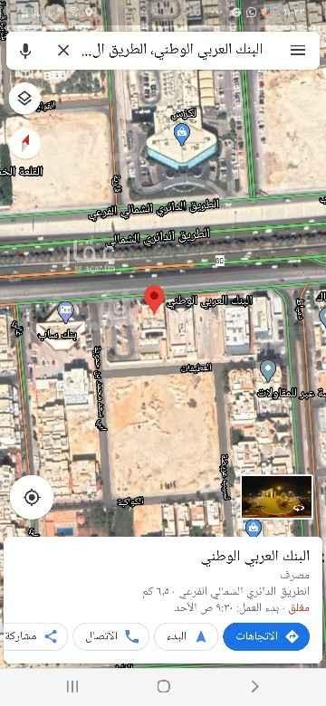 أرض للبيع في الطريق الدائري الشمالي الفرعي ، حي التعاون ، الرياض ، الرياض