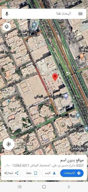 أرض للبيع في شارع حسين بن علي ، حي المحمدية ، الرياض ، الرياض