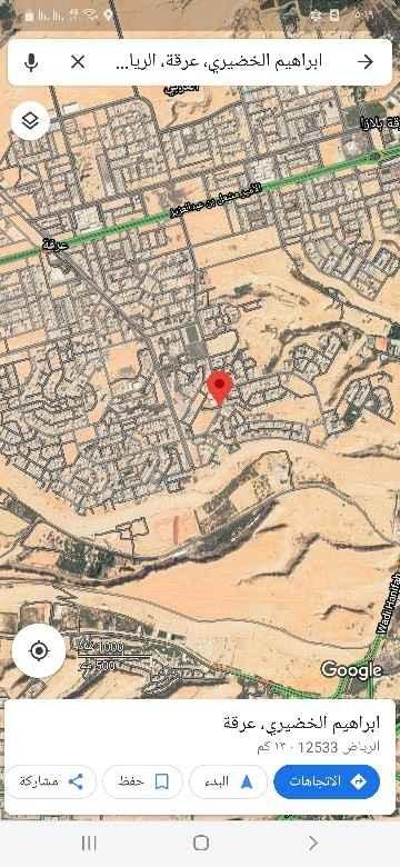 أرض للبيع في شارع الفروة ، حي عرقة ، الرياض ، الرياض
