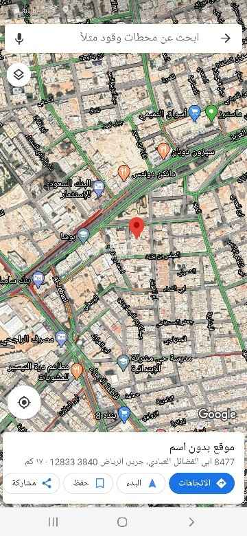 أرض للبيع في شارع ابن فلاح ، حي جرير ، الرياض ، الرياض