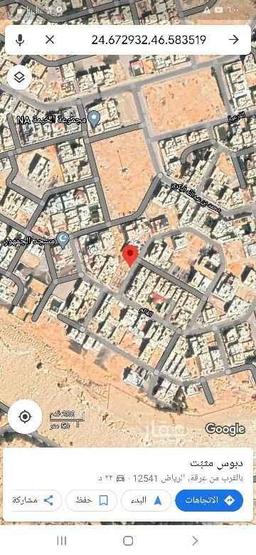 أرض للبيع في شارع القائم ، حي عرقة ، الرياض ، الرياض
