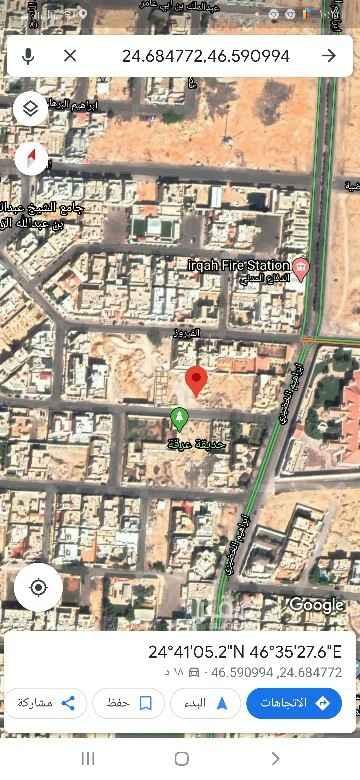 أرض للبيع في شارع الفيروز ، حي عرقة ، الرياض ، الرياض