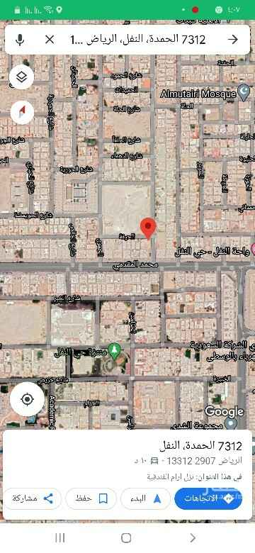 أرض للبيع في شارع الحميدان ، حي النفل ، الرياض ، الرياض