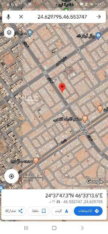 أرض للبيع في شارع نجران ، حي ظهرة لبن ، الرياض ، الرياض