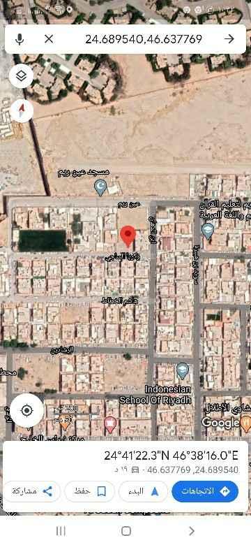 أرض للبيع في شارع زكريا الساجي ، حي أم الحمام الغربي ، الرياض ، الرياض