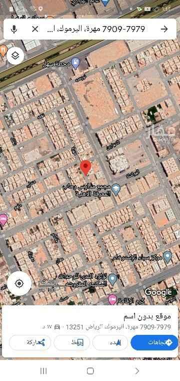 أرض للبيع في شارع مهرة ، حي اليرموك ، الرياض ، الرياض