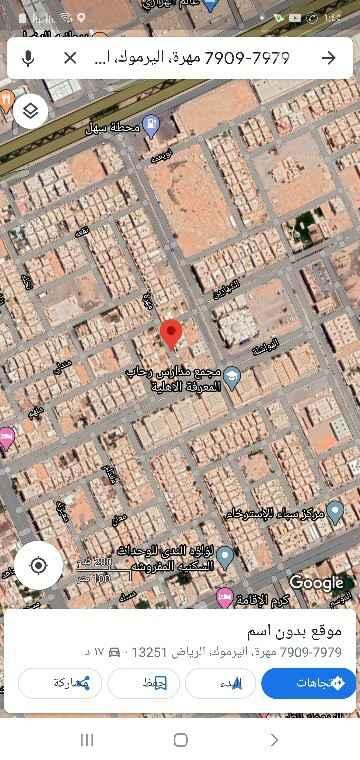 أرض للبيع في شارع مندلي ، حي اليرموك ، الرياض ، الرياض