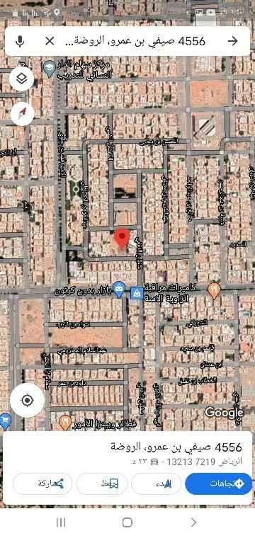 أرض للبيع في شارع محب الدين الغزي ، حي الروضة ، الرياض ، الرياض