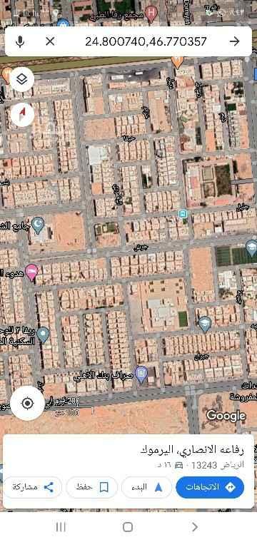 أرض للبيع في شارع الحصير ، حي اليرموك ، الرياض ، الرياض
