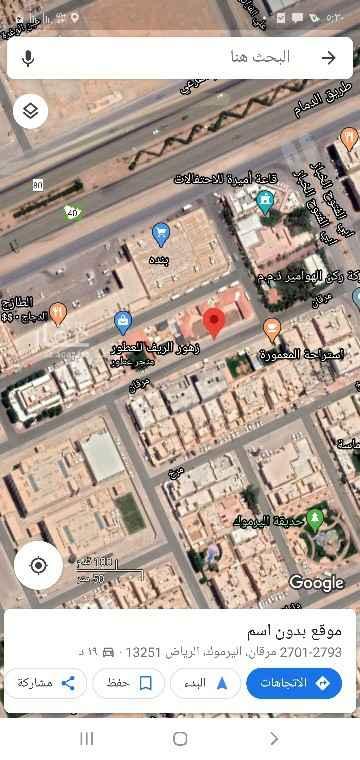 أرض للبيع في شارع مراكشى ، حي اليرموك ، الرياض ، الرياض