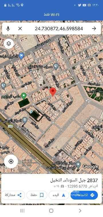 أرض للبيع في شارع وادي الملاص ، حي النخيل ، الرياض ، الرياض