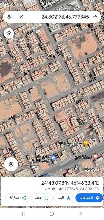 أرض للبيع في شارع المروج ، حي اليرموك ، الرياض ، الرياض