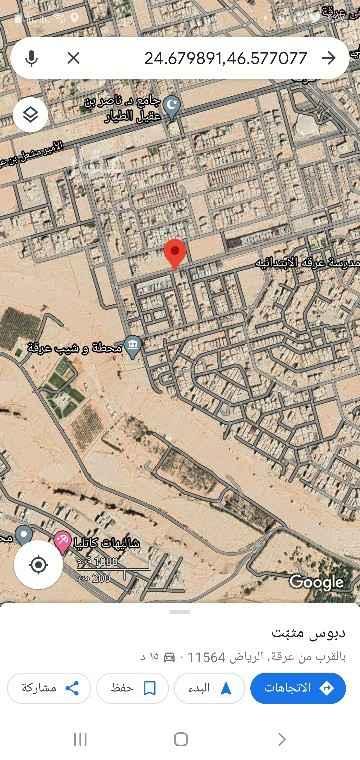 أرض للبيع في شارع الفوانيس ، حي عرقة ، الرياض ، الرياض