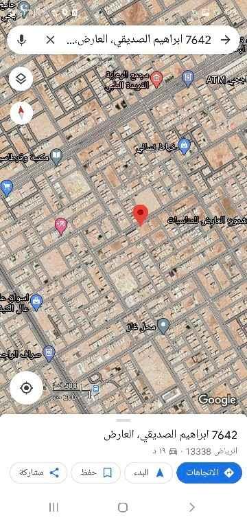 أرض للبيع في شارع ابراهيم الصديقي ، حي العارض ، الرياض