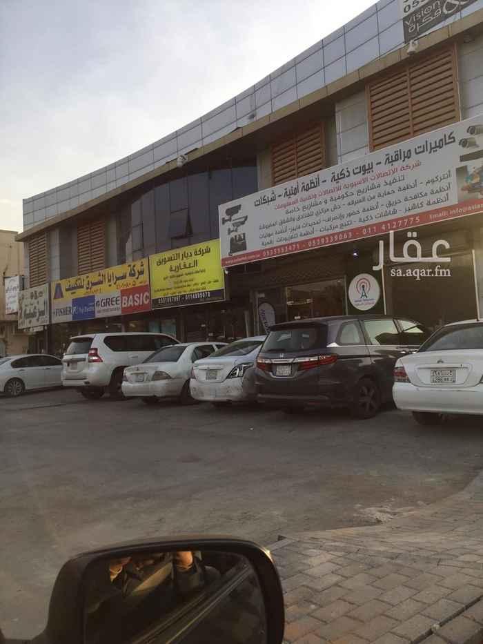 عمارة للبيع في طريق الملك فهد الفرعي ، حي العارض ، الرياض ، الرياض