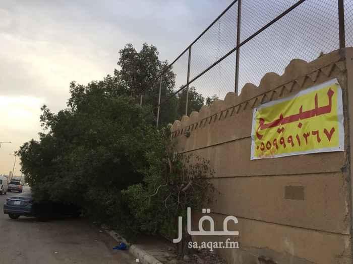 استراحة للبيع في شارع ابي جعفر المنصور ، حي اليرموك ، الرياض