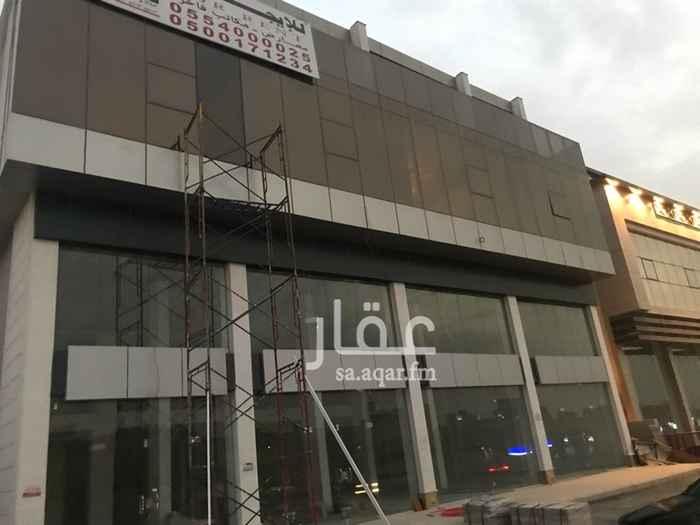 مكتب تجاري للإيجار في شارع انس ابن مالك, النرجس, الرياض