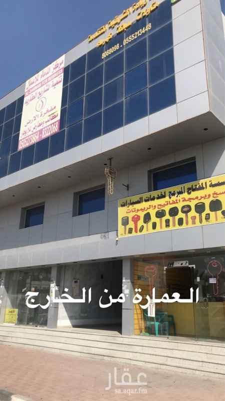 محل للإيجار في شارع الملك سعود ، حي الضباب ، الدمام ، الدمام