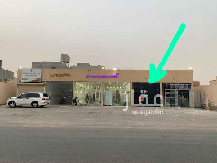محل للإيجار في شارع الحارث بن سليل ، حي العارض ، الرياض ، الرياض