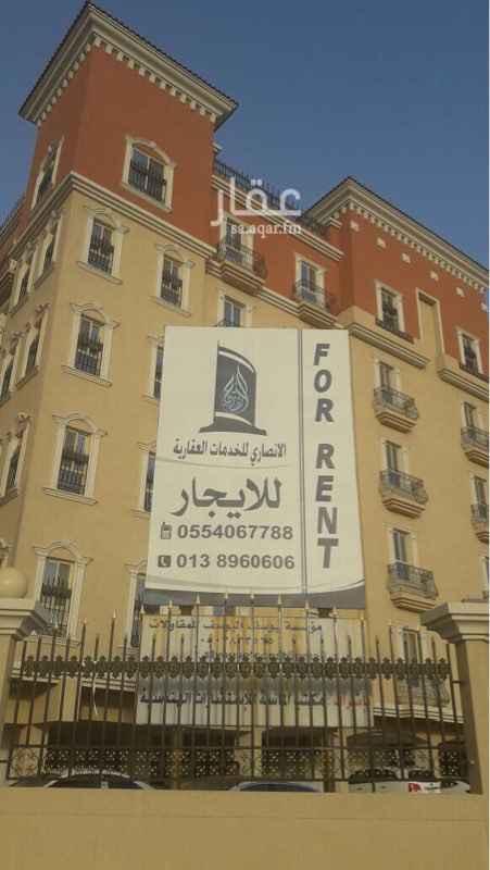 شقة للإيجار في شارع قيس بن الحصين, الروابي, الخبر