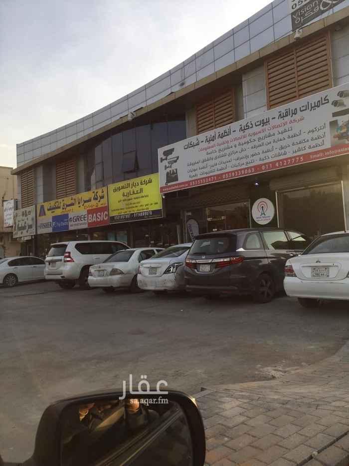 عمارة للبيع في طريق الأمير محمد بن سعد بن عبدالعزيز ، حي حطين ، الرياض ، الرياض