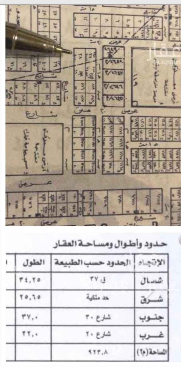 أرض للبيع في شارع عبدالله بن سيف ، حي العقيق ، الرياض ، الرياض