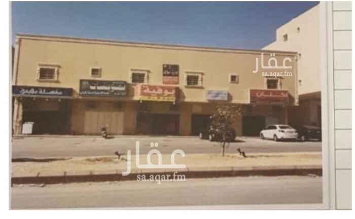 عمارة للبيع في شارع الافضلي ، حي الملقا ، الرياض ، الرياض