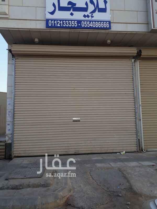 محل للإيجار في شارع ابن العميد ، حي السلي ، الرياض