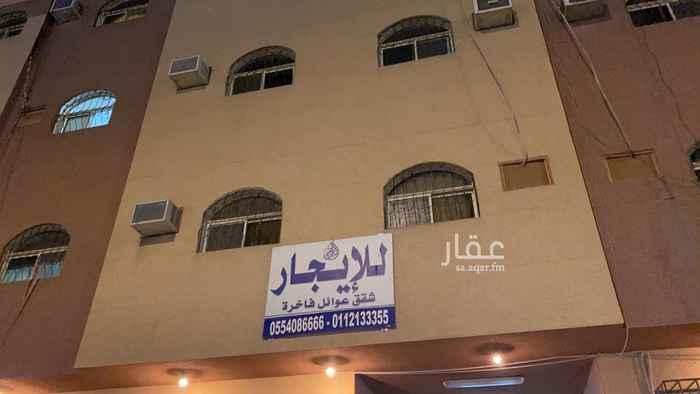 شقة للإيجار في شارع المرفق ، حي العزيزية ، الرياض ، الرياض