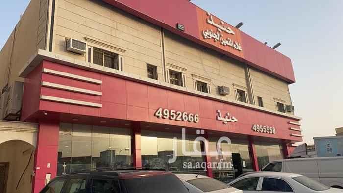 شقة للإيجار في طريق فتح مكة ، حي الدار البيضاء ، الرياض ، الرياض