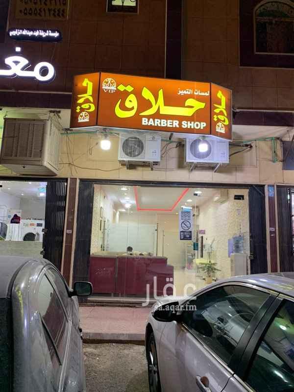 محل للبيع في حي ، شارع سبا ، حي النسيم الشرقي ، الرياض ، الرياض