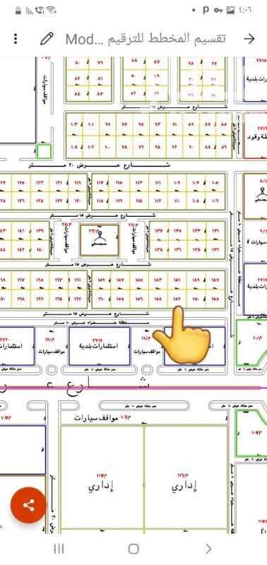 أرض للبيع في المجمعة ، حي المستقبل ، المجمعة