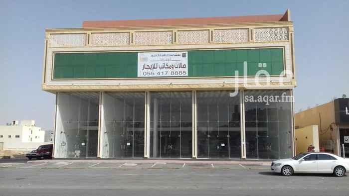 مكتب تجاري للإيجار في طريق أنس ابن مالك, النرجس, الرياض