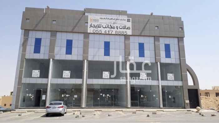 مكتب تجاري للإيجار في شارع رقم, النرجس, الرياض