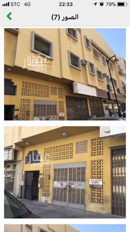 محل للإيجار في شارع الأمير نايف, الخبر