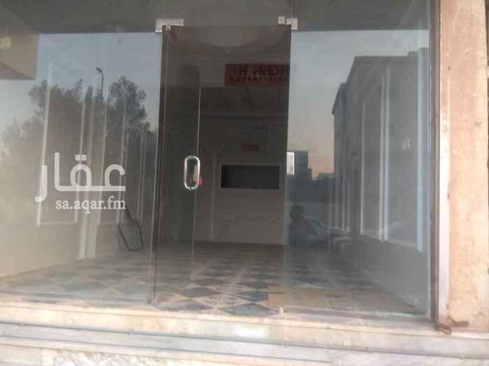 محل للإيجار في شارع السادس عشر ، حي العقربية ، الخبر ، الخبر