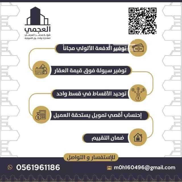 فيلا للبيع في شارع محمد عبد الغفار ، حي الجسر ، الخبر ، الخبر