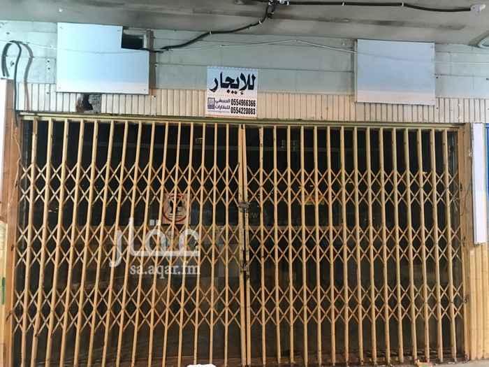 محل للإيجار في الرياض ، حي الفيحاء ، الرياض