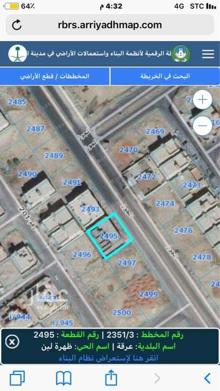 عمارة للبيع في حي ظهرة لبن ، الرياض