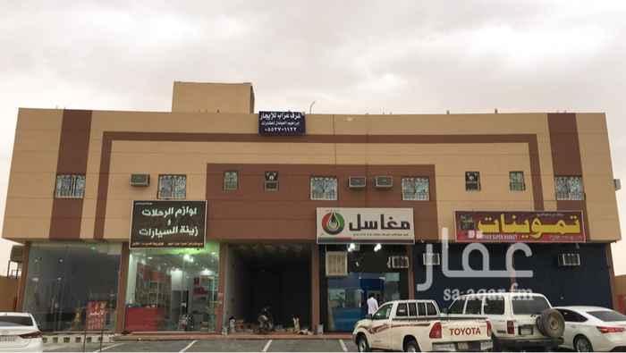 عمارة للبيع في شارع الذهبي, طويق, الرياض