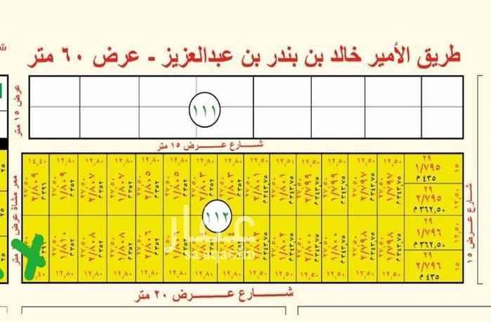 أرض للبيع في طريق الملك فهد الفرعي ، العارض ، الرياض