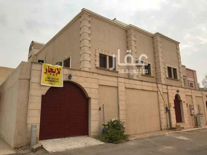 فيلا للبيع في شارع ابن الشاطر ، حي العليا ، الرياض
