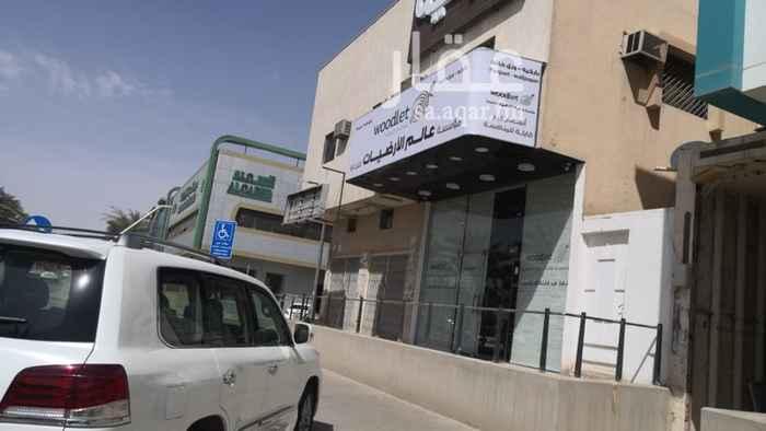 عمارة للبيع في شارع ابي بكر الصديق الفرعي ، حي النزهة ، الرياض ، الرياض