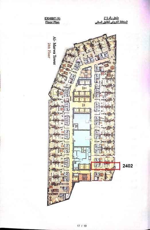 شقة للبيع في طريق الملك عبدالعزيز ، مكة