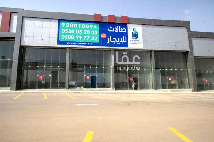 محل للإيجار في شارع المدينة المنورة ، حي العريجاء الوسطى ، الرياض ، الرياض