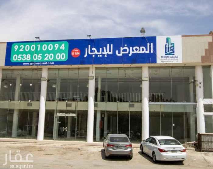 محل للإيجار في شارع سلم ، حي النسيم الشرقي ، الرياض ، الرياض